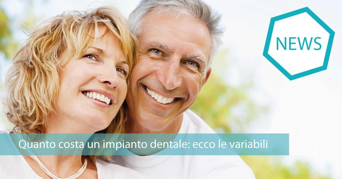 Quanto costa un impianto dentale| Studio Dentistico Cirillo
